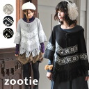 The snow pattern knitwear that a fringe is full of expressions! ◆ Zootie (zoo tea) with the ribbon tape of the neckline as for the silhouette adjustment for ◎ / incompleteness sleeve /7 belonging to crystal pattern / light outer / ornamental button of th