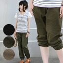 The long shot length chino pants / work / cropped pants / incompleteness length / light cargo pant / loose / adult natural / casual clothes / forces bread / OUTDOOR / dressy ◆ girly military rubber arrangement cargo pant which the arrangement of almighty