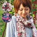Too beautiful flower toriko! look smart & face Sheen effect of outstanding adult face floral light steel / flower shawl / thin / four seasons all season for/UV measures and measures / cooling measures against ultraviolet rays ◆ Bonnie flower stall