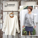 Back raised long length sweat shirt of natural material pride! Long sleeves tunic cut-and-sew ◆ Saintete (sun Tete) of dolman sleeve-like simple tea cotton organic cotton fleece pile I am sloppy, and to be able to dress well relaxedly by a sleeve: Organi