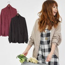 A feeling of sweet めの cloth weaves it with a top and bottom symmetric silhouette with the roundness kindly and is crazy about a feeling of 成 すほっこり! The roughly light knit bolero-like long cardigan / looking thinner effect preeminence / long sleeves / woo