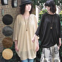 If is simple for a feeling of cloth with the expression such as dolman sleeve summer knit tunic one piece ♪ slab wiping out no difficulty of; the balance of the personality mark is GOOD! ◆ slab light knit poncho tunic with / Mini One peace / relaxation /