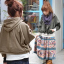 Food roll-up sleeve (the short length outer of the hem which can squeeze sleeve & shortish long sleeves )& for seven minutes!) where military blouson ♪ which is the girly that frill & of the neck has a cute form softly is removable / washing