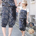 Small floral design salopette ♪ / incompleteness length filler / tube top cut-and-sew all-in-one / rose handle of salopette pants / rompers / filler / adult cute / knee length ◆ haze ローズウエストリボンキャミコンビネゾン of a greedy young girl coming to the satin ribbon o
