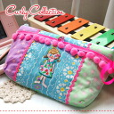 The DS case for the girl whom Curly makes! In a digital camera case and a cosmetic porch plonk handmade porch /Pippi ◆ Curly Collection (Carly collection) with the pocket in a thing of ♪ DS software size: リミテッドミックスファブリック DS porch [Pippi]