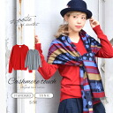 V neck & long length version of the ancestor cashmere touch sweater! Long sleeves knitwear / Shin pull / plain fabric ◆ Zootie (zoo tea) which it seems to be a girl, and is worn at the length that the layered ♪ buttocks which it is easy to have are c