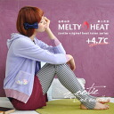 For new humidity retention fever full-length hole gap between rise degree +4.7 degree Celsius spats ♪ static electricity prevention distribution of the ingredients / slight wound / basic / warmth / warm / plain fabric / economy in power consumption / Eco