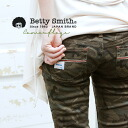 ベティースミス camouflage print pants! Without the extra design tasty thin ローライズスキニー / spats / パギンス / 10 min length / レギパン ◆ Betty Smith ( bettismith ): カモフラレギンス pants
