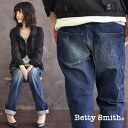 Modest casual is usually orchestrated into simple charm! Mature boy friend wind work jeans and painter Pocket wear to loose loose / vintage ladies ◆ Betty Smith Betty ( Smith ): ライトワークペインターテーパード denim pants