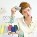 Long for inner, crammed with stretch fit and soft, ベーシックロン Tee / ladies winner / casteau ◆ Zootie ( ズーティー ): ミルキーストレッチカットソー [Binder neck]