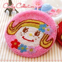 The luxurious specifications of the both sides pattern! All beads coin Perth where フラモニーク of the topic blooms! Handmade product perfectly round mini porch / round shape coin case / pink ◆ Curly Collection (Carly collection) of the palm size: Beads circle
