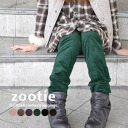 30,031 pieces are sold out! I can wear the corduroy underwear full of senses of the seasons for spats sense! ストレッチスキニーパギンス ◆ Zootie (zoo tea) where the reshuffling line where had high the easy Japanese spaniel ♪ beauty leg effect entered with waist rubbe