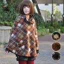 Though is multi-な cape style short coat ◎ poncho not to choose form and the width of the body of warm color みの checked pattern poncho ♪ inner as; I am amazed to learn; is a silhouette clearly! The high neck design ♪◆ Dan Lee bias check poncho which is pretty even if I can stand even if I break it