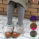 The novel design which wore clothes one over another with sneaker socks and knit leggings! ◆ two ton mixture NEP knit tights for the / footware / Lady's / women that thick socks are indispensable to activeness ◎ step rather heavy style such as pattern sp