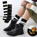 Adopt preppy-style of the horizontal stripe socks ◎ season with the small embroidered design in one spot of the emblem emblem from wear miscellaneous goods; and / socks / care of length / middle length ◆ crown anchor horizontal stripes high sox for ♪ Lady's / women