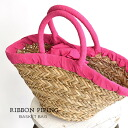 It is ☆ grosgrain ribbon piping basket bag during ◆☆ event in the spring and summer when basket bag nature material basket bag bag bag BAG handbag bag of the natural sea glass material which garnished an opening and shutting mouth and a steering wheel wi