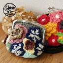 One mere in the world, the pouch porch that personality shines only by the handmade product! In a coin purse and a mini-cosmetics porch ♪ / wallet / coin case / pouch / pouch / key knitting / key knitting / Cloche ◆ cheer (cheer): Cloche flower pouch min