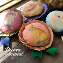 Adorable animals ハンドメイドピンバッヂ ♪ silhouette the colon such as cupcakes and ◎ in the rotating clamp safety & security / PIN / ピンズバッヂ / OWL / Hare / rabbit / polar bear / squirrel ◆ デコラアニマル brooch