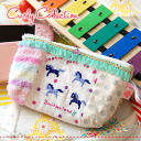 Embroidery handmade boa porch / wooden horse / hose / horse / horse / rainbow color ◆ Curly Collection (Carly collection) with the pocket in a thing of the DS case ♪ DS software size of the rainbow boa X glitter lam dot pattern for girls: sophie mixture fabric DS porch [Swiss pony]