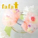 Even if can totally reach flocky dot pattern race りぼん big ribbon pony ♪ bag and the jacket full of the translucency such as the floating flower; product made in ◎ / hair arrangement / Japan /BabyPink ◆ fafa (feh feh): VERA aloha peace soft and fluffy rib