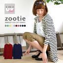 UV cut processing light outer / one piece style / double zip up / plain fabric / horizontal stripes ◆ Zootie (zoo tea) using the ◎ cool material most suitable for the haori of the swimsuit: In particular! ☆☆ ブリージー UV cut long parka during the event