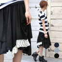 Acme hem jagged edgy draped legs around. Mode a difficult half pants! And then again, and layered in different material MIX of tulle lace knee-length skirt like wear ガーリーガウチョ pants ◆ レースアシンメトリーミドル culotte skirt
