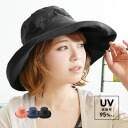 From UV rays interception ratio 95% of UV cut processed's outdoor and leisure scene ideal for pocketable Hat ladies tuba broadband UV measures heatstroke measures spring summer UV measures linen cotton ◆ UV cut natural cotton linen Hat