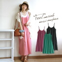 If you dress like a grown-up long ♪ from simple daily to ensure many! Solid crepe fabric ノースリーブマキシワンピース / maternity clothes and Camisole / spring dress ◆ フィールキャミワン piece [Maxi-length]