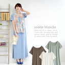 A simple short-sleeved Obi(belt) attached pieces. Seasonal color & gigantic プチプライスマキシワンピース / long-length / solid / sewn / spring dress ◆ Zootie blanche ( ズーティーブランシェ ): Basic T look dress