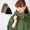So-called rough turn of the season,-go coat will.!: narrow hem, like Hari suitable spring coats and thick coat balloon silhouette also enjoy ショートモッズ coat style deformation Twill Jacket ◆ ミリタリールーズドルマンスリーブ short blouson