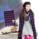 Vividly expressed the United Kingdom tradition Plaid BLANKET MUFFLER! As rug(hizakake) and Cape: / / throw with fringe / cold / England / unisex ◆ Traditional Weatherwear traditional weather ( were ): blanket scarf