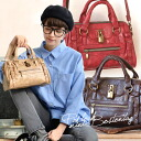 Enjoy on a small scale with a padlock bag! Be also Pochette handbags! / Shoulder bag / angled loveseat / two-tone ◆ padlock 2-WAY Boston bag [mini]