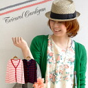 Because the fly tape of the tricolor color is accent ♪ thin cut-and-sew material, not to mention horizontal stripes of the French Malin right in the middle, the plain fabric makes an outstanding performance in midsummer! / cardigan ◆ French tape V neck c