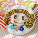 "Handmade product perfectly round mini porch / floret pattern / round shape / fastener type / wallet / coin purse / white / white ◆ Curly Collection (Carly collection) of all beads coin case ♪ palm size of the extreme popularity Carly girls ""GINGER :"" Beads circle coin Perth [ginger]"