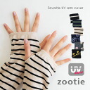 Casual UV cut mail order Rakuten ◆ Zootie (zoo tea) which stylish UV gloves car drive gloves ultraviolet rays ventage thimble Sanka Barrah Dis who can enjoy it as a fashion has a cute: Fay Burritt UV sleevelet