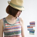 The blur horizontal stripes no sleeve cut-and-sew of the rough, gentle atmosphere that seemed to perform freehand drawing with paint. It is slightly convenient for both Maine and an inner with thin stretch T-cloth cloth for on the small side! The ◆ paint