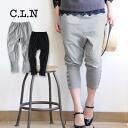 As a main wearing OK! Fun Lantern material, fun Chin loose silhouette and stylish thick spats fabric pants! / Dates / 10-minute length and enough length and full-length ◆ C.L.N( シーエルエヌ ): hem ボタンサルエルパンツレギンス