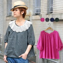 Adult expressed by the light and shade of the same color system-like gingham checked pattern! It is sleeve ◆ Mary gingham check three-quarter sleeves puff sleeve smock blouse for thin pullover shirt /7 to give life to the slow silhouette such as the dolm