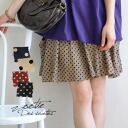 Polka dots, mini-dots, your which? Kimaru too high-waisted all-season classic polka dot mini skirt / みずたま dates / Kodama in jade ◆ Zootie ( ズーティー ): ドルチェドットマットサテン circular skirt