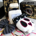 Ribbon to perfume to the skull and adult I want ベビーラトル! and shake the lingering & Pippi Longstocking and the sound sounds press for baby toys! And strap can be used as a bag charms etc. toys / toys / rattle / rattle / ベビーシェイク ◆ amabro ( amabro ) :BAB