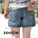 Denim show bread in pursuit of usability! Jeans boasting the vintage processing that ♪ excellent at a legendary man with long legs effect is real in being compact mini-length! / shortstop length / blast processing ◆ Zootie (zoo tea): アズールデニムショートパンツ