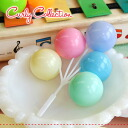 Pop candy-like balloon type bars with プラスチックトイ ♪ ◎ / ornaments / decorations, along with birthday gifts / gadgets / accessories / gift /Balloon toy ★ baby color ◆ Curly Collection (Kali collection): happy balloon TOY [pastel x balloons]