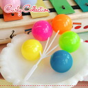 Pop candy-like balloon type bars with プラスチックトイ ♪ ◎ and decorations, along with birthday gifts / decorations / gadgets / accessories / ornaments / gift /Balloon toy ☆ colorful ◆ Curly Collection (Kali collection): happy balloon TOY [colorful × balloons]