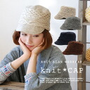 The knit cap like the girl of the small saliva which the alane knitting that I do not insist on too much gives around glory to. A leather belt is knit hat ◆ デーテアランニットワークキャップ with the back aboriginality /CAP/ natural / saliva of the accent ♪ linen material