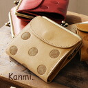 Nice large size polka was great press, mass-2 fold wallet / leather Perth ladies / women's a wallet / pouch / pennies put / leather / real leather accessories ◆ kanmi.( Cammy ): キャンディルーフ みずたま レザーショートウォレット