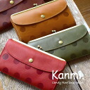 Polka was nice push, wallet / leather like the adorable House Perth / women's / a wallet / pouch / pennies put / leather / real leather accessory / ladies ◆ kanmi.( Cammy ): キャンディルーフ みずたま レザーロングウォレット