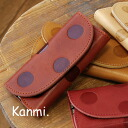 Long design was nice push polka-dot pattern key case! Complete with both small and large car keys are easy to fit size 4-with hook / ladies / leather / key key to real leather accessories ◆ kanmi.( Cammy ): candy みずたま leather key case