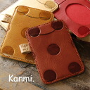 The real leather pass holder which was performed bare push of by a waterdrop pattern! What I can receive features two pieces in the right side and the wrong side! Card case / womens / cowhide / rial leather accessory /fs3gm ◆ kanmi. (Kanmi) where is most