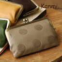 Approximately 50 pieces of business cards are packable! The real leather cardholder that pouch & dot pattern is lovely mature! Pouch coin Perth / coin purse / cowhide ◆ kanmi. (Kanmi) of the waterdrop pattern using tender cow leather: Candy みずたま leat