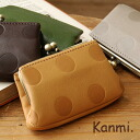 Lovely mature real leather coin Perth that tickles dot pattern, オトメゴコロ in a pouch! Pouch mini-wallet / pouch / coin purse / porch / cowhide ◆ kanmi. (Kanmi) of the waterdrop pattern using tender cow leather: Candy みずたま leather pouch coin case